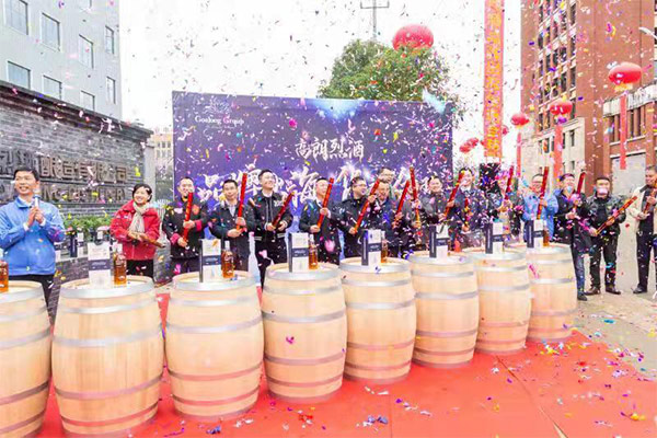Goalong LiquorGroupの最大の輸出注文出発式