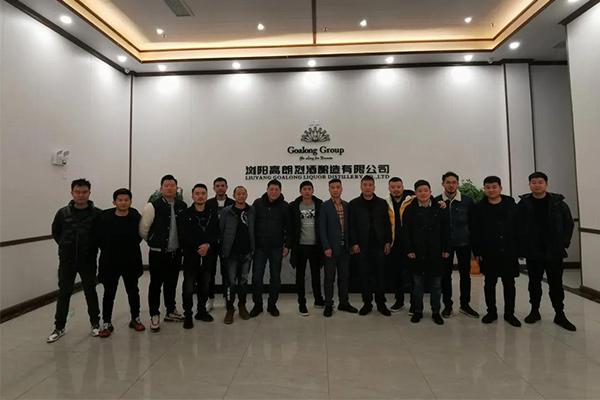 The exchange activity jointly between Goalong Liquor Group and Hunan nightclub liquor merchants' alliance