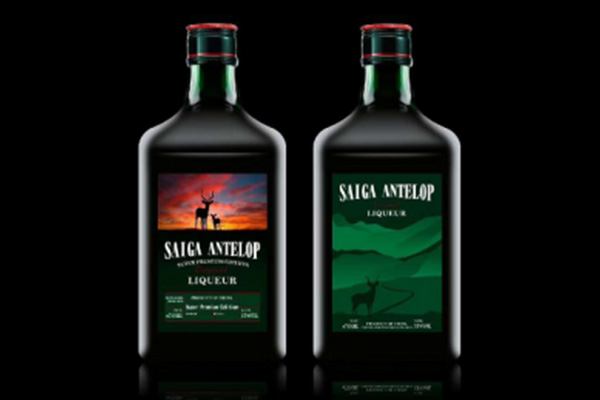 Saiga Antelop Liqueur-Joint Presented by China and Germany advanced ranked distillery