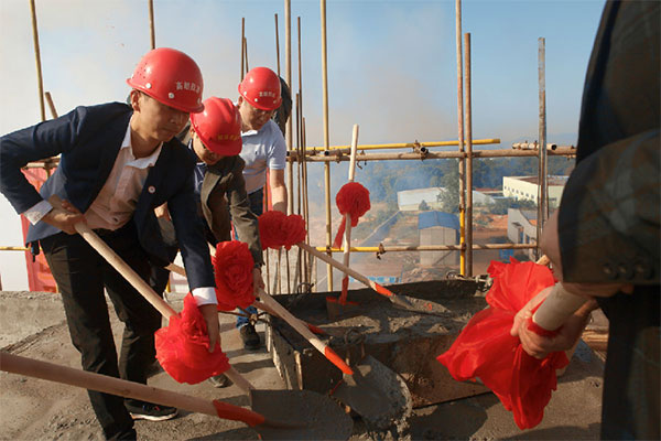 Topping Out Ceremony of Goalong Liquor Brewing Center Complex