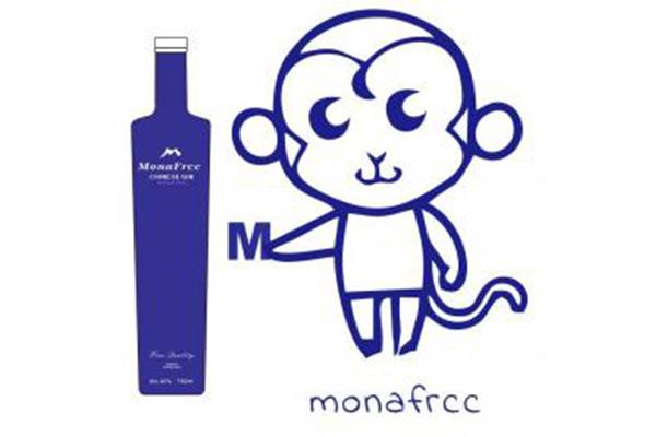 "Monafrcc Handmade Gin won the ""Superior Taste Award""in Brussels"
