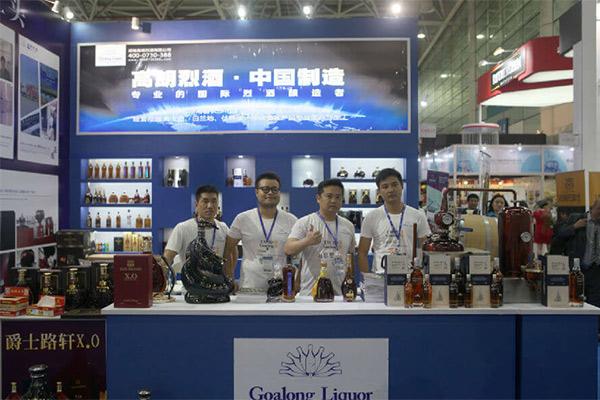 Goalong Liquor participated the China Food & Drinks Fair