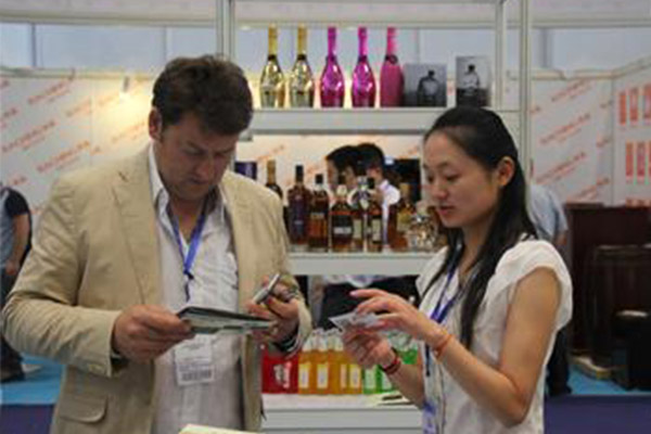 Goalong Liquor attended Chinese Food and Liquor Fair 2014