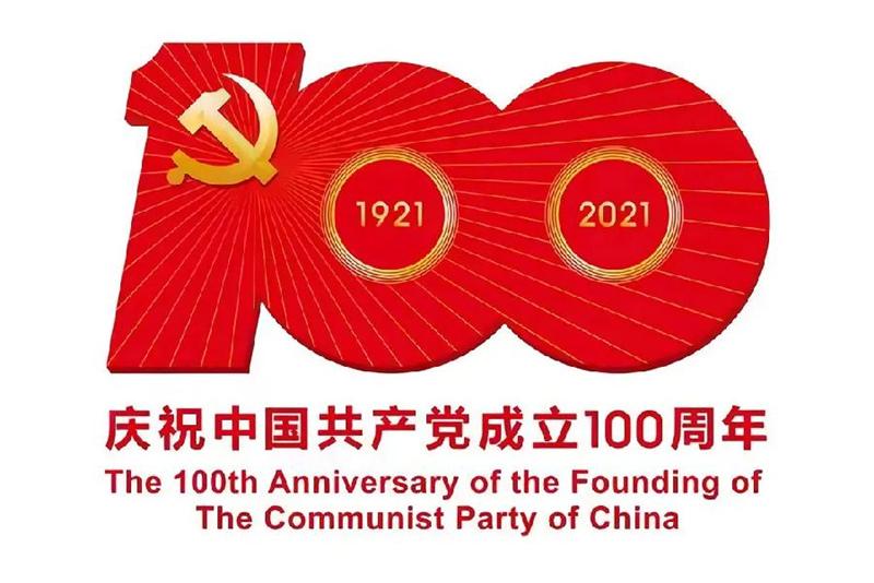 Peringatan 100 Tahun Pendirian Partai Komunis Tiongkok
