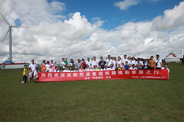 Expand Inner Mongolia