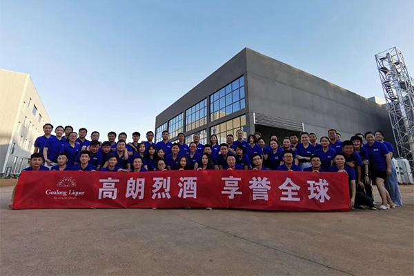 Factory team activities