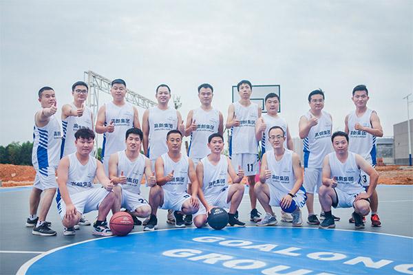 Goalong basketball team