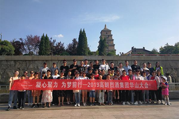 Huashan trip