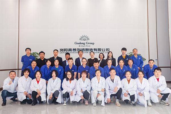 Liuyang Distillery  team