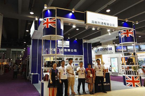 Bi Zhou Exhibition