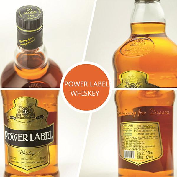 Goalong Power label grain whiskey 700ml 40%abv