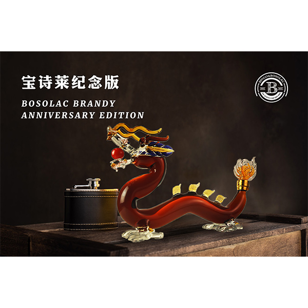 Bosolac dragon brendi XO 750ml% 40 abv