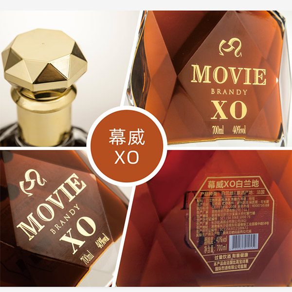 Goalong Movie XO brandewyn 700ml 40% abv