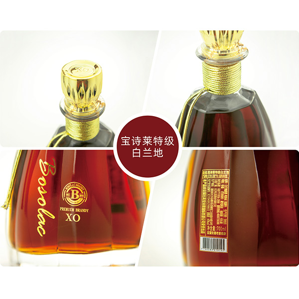 Bosolac special grade XO brandy 700ml 40%abv