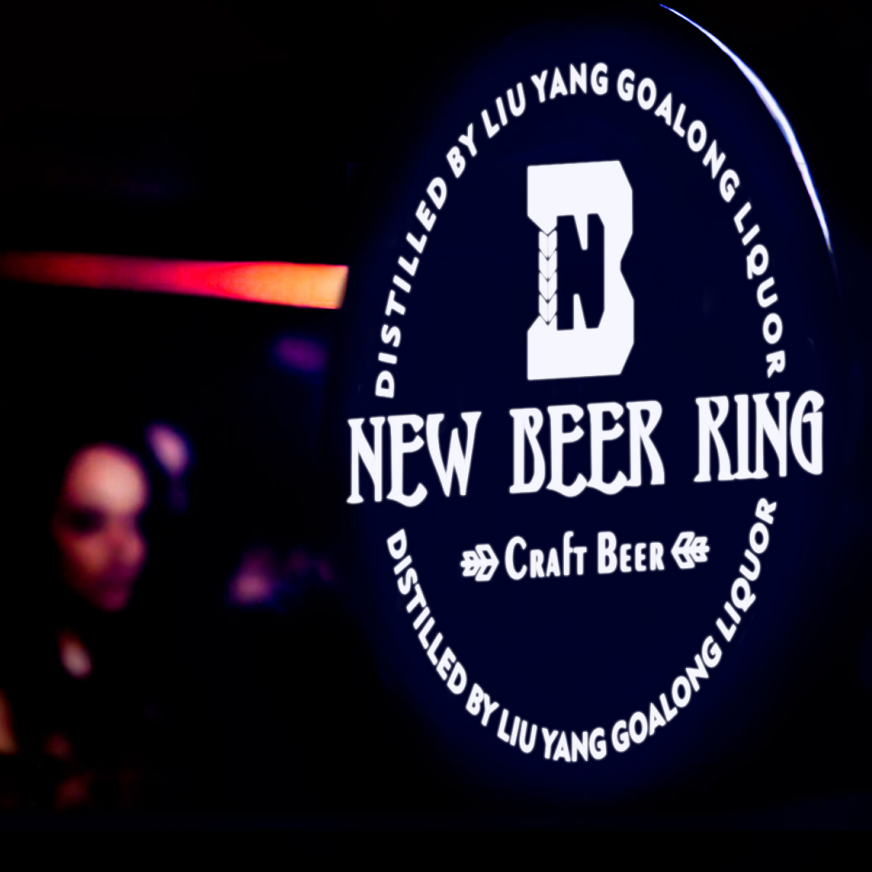 New Beer Ring craft beer 355ml 4.9%abv