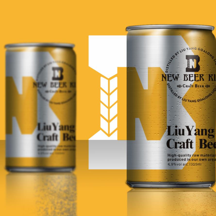 New Beer Ring pot embotellar cervesa artesana 355ml 4.9% vol