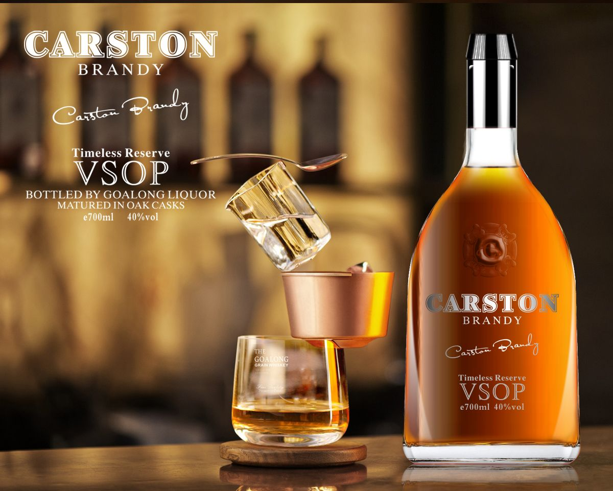 Goalong Royal Carlston brandy VSOP spirits 700ml 40% abv